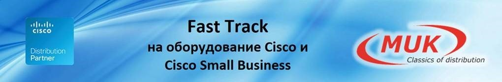 ciscofasttrack.jpg